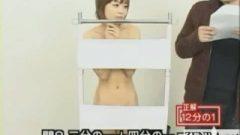 Japanese Enf