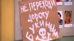 Enf Russian Chick Left Naked In High University For Revenge
